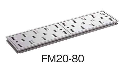 サヌキ(SPG) [FM20-80] ハイとーる浅型 幅200mmタイプ FM2080