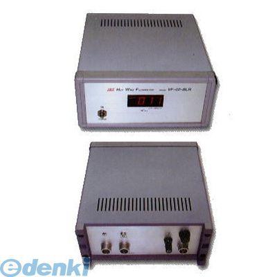 【個数:1個】アイ電子技研 VF-01-BLR 設置型風速計 IET00410