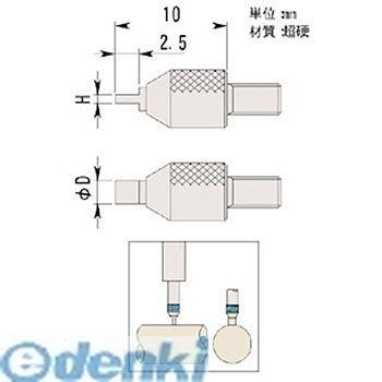 ミツトヨ Mitutoyo 120063 測定子/ブレード 超硬