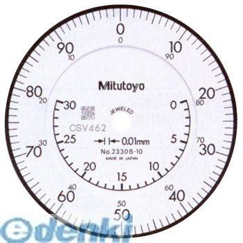 ミツトヨ Mitutoyo 2330S10 ダイヤルゲージ