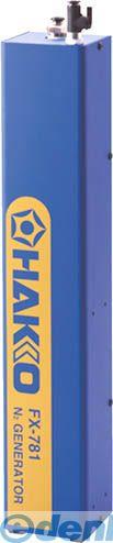 白光(HAKKO) [FX781-81] 窒素ガス発生装置 FX-781 FX78181