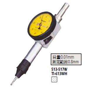 ミツトヨ Mitutoyo TI-613WH テストインジケータ 513-517W TI613WH