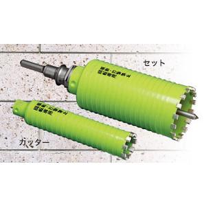 ミヤナガ [PCB130] ブロック用 ドライモンド/ポリ セット 130 PCB-130【送料無料】【キャンセル不可】