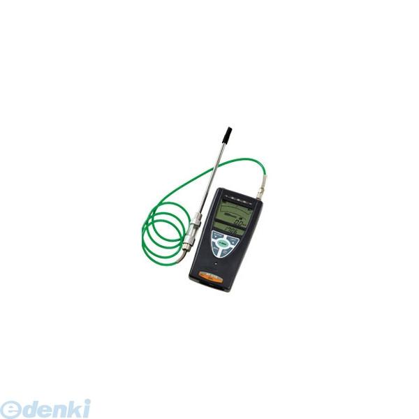 新コスモス電機 COSMOS XP-3118 複合型ガス検知器 XP3118