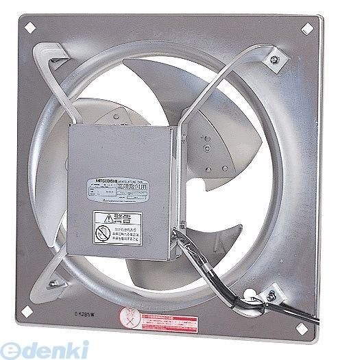 三菱換気扇 [EF-40DTXB3] 産業用有圧換気扇 EF40DTXB3