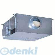 三菱換気扇 [TKA-2100R] 業務用空気処理単独ユニット TKA2100R