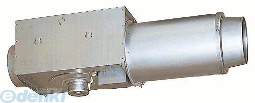 三菱換気扇 V-25ZMS5 ダクト用換気扇 V25ZMS5