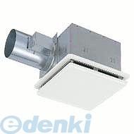 三菱換気扇 VD-20ZDS8-W ダクト用換気扇 VD20ZDS8W