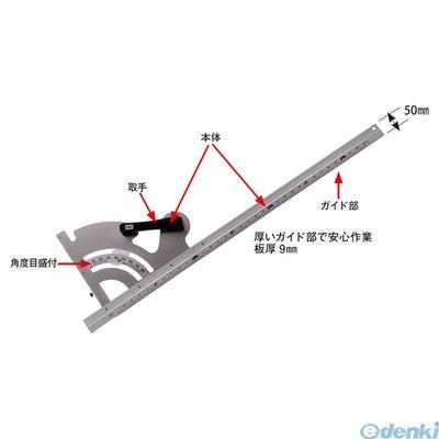 【ポイント最大20倍 4月20日限定 要エントリー】モトコマ MKK GC-1000 丸鋸定規ガイドカッター 1000mm GC1000