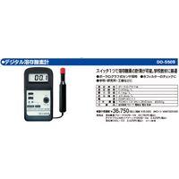 マザーツール DO-5509 デジタル溶存酸素計 DO5509【送料無料】