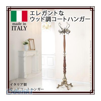 【個数:1個】 42200112 直送 代引不可・他メーカー同梱不可 イタリア製ウッドコートハンガー 〔ヴェローナ クラシック〕