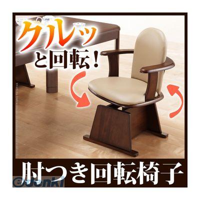 【個数:1個】[G0100070] 「直送」【代引不可・他メーカー同梱不可】 高さ調節機能付き 肘付きハイバック回転椅子 〔コロチェアプラス〕【送料無料】