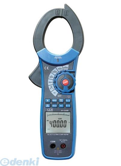 CEM DT-3352 デジタル・クランプメーター DT3352