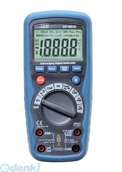 CEM [DT-9928] デジタル・マルチメーター DT9928