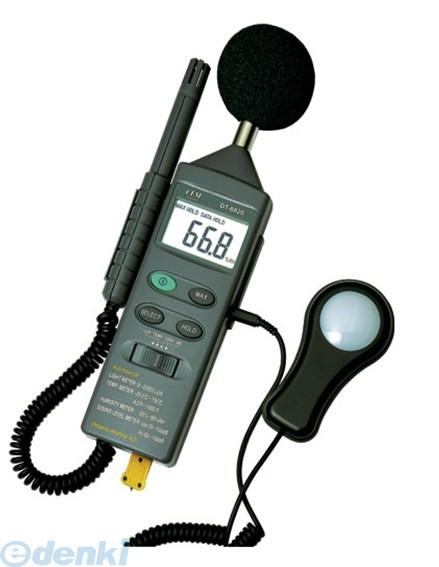 CEM DT-8820 多機能の環境のメートル DT8820