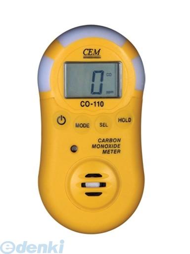 CEM CO-110 ガス検知器 CO110