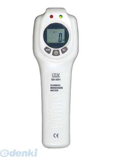 CEM GD-3301 ガス検知器 GD3301