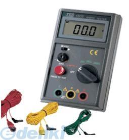 TES TES-1605 デジタル接地抵抗計・地球テスター TES1605