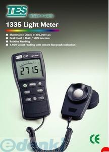 TES TES-1335 光束計・照度計 TES1335