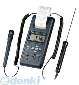 TES TES-1362 マルチ計測器 MULTI /デジタル温湿度プリンタ TES1362