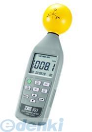 TES TES-593 電界強度測定・電磁界テスタ・EMFメーター TES593