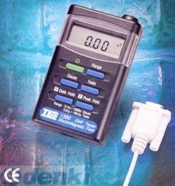 TES [TES-1392] データロガー付デジタル電磁波計・ガウスメーター TES1392