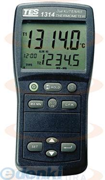 TES [TES-1314] 工業用温度計 TES1314【キャッシュレス消費者5%還元加盟店】 【ポイント最大40倍!12/10日限定!※要エントリー】TES [TES-1314] 工業用温度計 TES1314