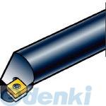 サンドビック E12QSCLCL06R 直送 激安☆超特価 コロターン107 ポジチップ用超硬ボーリングバイト あす楽対応 代引不可 358-9544 キャンセル不可 個数:1個 アウトレット 他メーカー同梱不可