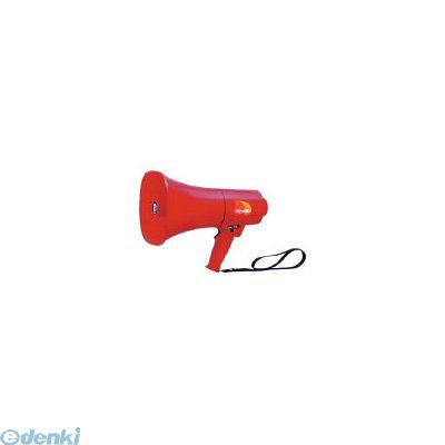 ノボル電機製作所 ノボル TS713P レイニーメガホン15W 防水仕様 サイレン音付き【電池 433-4302