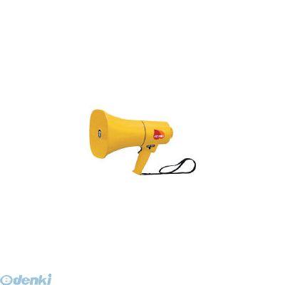 ノボル電機製作所 ノボル TS714 レイニーメガホン15W 防水仕様 ホイッスル音付き【電池 433-4311