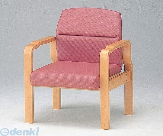 ナビス[8-2341-01] 待合椅子 HRM-150-V ピンク 8234101