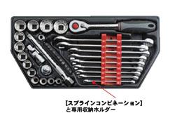 スエカゲツール [PA838] 3/8DR・スプラインコンビセット 38PC PA-838