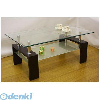 【個数:1個】大川リビング木工社 OKAWA LIVING 4560463781121 直送 代引不可・他メーカー同梱不可 120ガラステーブル ラブ DBR