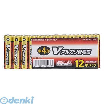 オーム電機 07-9949 【5個入】 アルカリ乾電池 Vシリーズ 単4形×12本パック LR03/S12P/V 079949