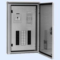 内外電機 Naigai TLQE1036YB 直送 代引不可・他メーカー同梱不可 電灯分電盤・屋外用 LEQO-1036S