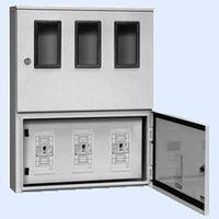 内外電機 Naigai THEZ0703YB 直送 代引不可・他メーカー同梱不可 引込計器盤 HER-073W