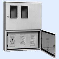 内外電機 Naigai THEZ0703YT 直送 代引不可・他メーカー同梱不可 引込計器盤 端子台付 HER-073WT