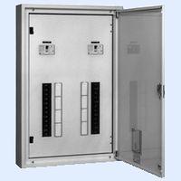内外電機 Naigai MPKE1507PL1507 直送 代引不可・他メーカー同梱不可 動力 2系統 分電盤 PEW-1507-1507