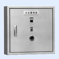 【受注生産品 納期-約2週間】内外電機 Naigai SWNCEF02 直送 代引不可・他メーカー同梱不可 水位警報盤 ASI-2