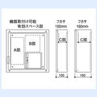 内外電機(Naigai)[SAC16TMBD]「直送」【代引不可・他メーカー同梱不可】 スペース付電子式警報盤 無電圧接点受用 ASE-16MBS16-A