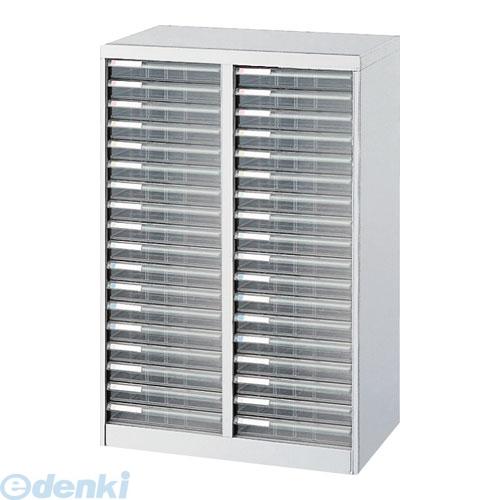 ナカバヤシ 97012 アバンテV2 フロアケース 書類ケース 書類棚 A4×2列 AF-36 ニューグレー 97012