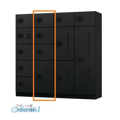 【個数:1個】ナスタ NASTA KS-TLK450-FB-BK 直送 代引不可・他メーカー同梱不可 【D-ALL】デリバリーボックス【宅配ボックス】 Bユニットタイプ 色:ブラック 前入前出仕様