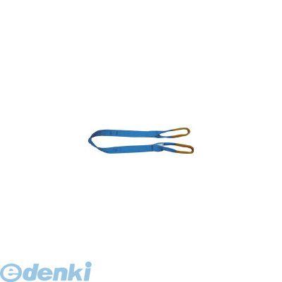 【あす楽対応】東レインターナショナル シライ S3E150X3.0 シグナルスリング S3E 両端アイ形 幅 360-4756