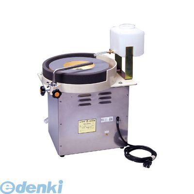 清水製作所 4960092603137 ラクダ 13001 水研機 RS-265型