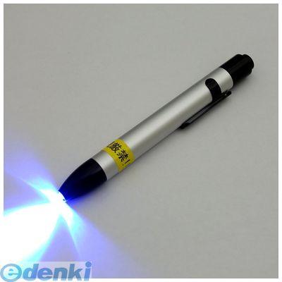 コンテック 激安通販専門店 PW-UV141P-01 UV-LED1灯ポケット PWUV141P01 百貨店