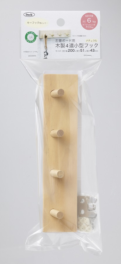 光 KSKW-40 石膏ボード用木製4連小型フック KSKW40 ナチュラル 激安 激安特価 送料無料 往復送料無料 石膏ボード用小型4連フック 539 -7203 石膏ボード用小型4連フックナチュラル アイテック 5Pk入