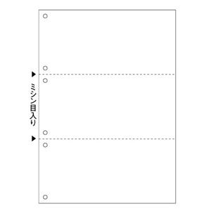 ヒサゴ [BPE2005] A4白紙3面6穴【2500枚】