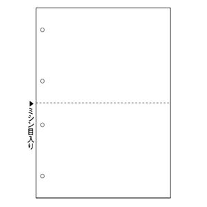 ヒサゴ FSC2003W A4白紙2面4穴【2400枚】