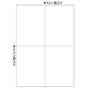 ヒサゴ [FSC2006W] A4白紙4面