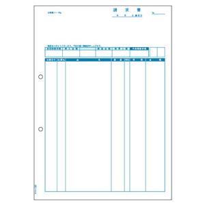 ヒサゴ [SB1160] 請求書(品名別)【2000枚】
